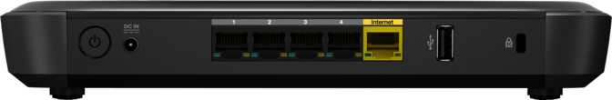 Western Digital N900 Central