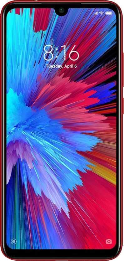 ≫ Huawei Honor 8X vs Xiaomi Redmi Note 7S | Smartphone comparison