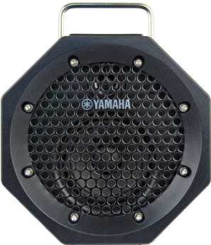 Yamaha PDX-B11
