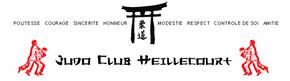 Show-judo_club_heillecourt
