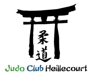 Show-logo_heillecourt