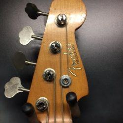 UF5952657CLOSEUPHEADSTOCK-PS