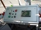 Operatorcontrol36942