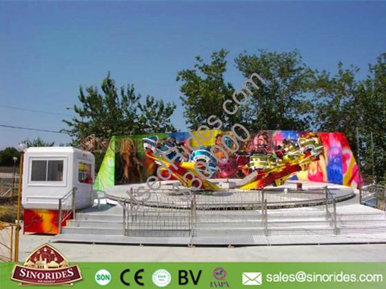 Amusement park rides crazy dance for sale