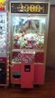 Arcade 2000