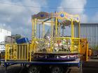 Carousel trailer 1