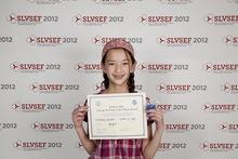 2012 slvsef awards 198