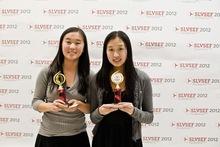 2012 slvsef awards 146