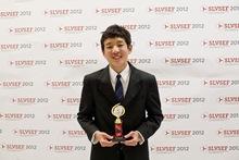 2012 slvsef awards 275