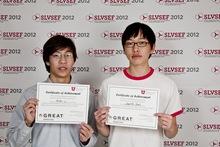 2012 slvsef awards 282