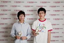 2012 slvsef awards 284