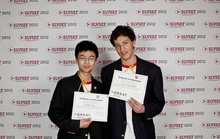 2012 slvsef awards 289