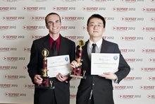 2012 slvsef awards 303