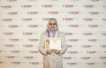 079 slvsef 2014 awards