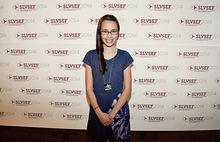 083 slvsef 2014 awards