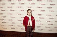 276 slvsef 2014 awards