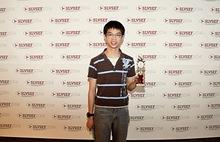 278 slvsef 2014 awards