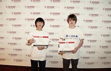 284 slvsef 2014 awards