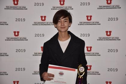 2019 awards 0016