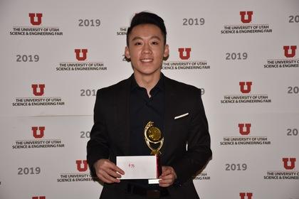 2019 awards 0028