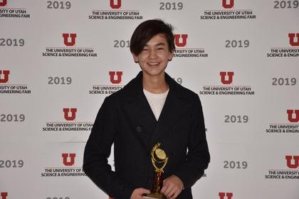 2019 awards 0047