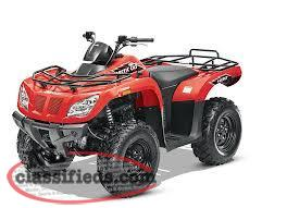 2016-2017 Arctic Cat ATV's,Prowlers,Wildcats With Huge Discounts