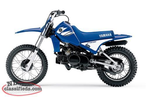 yamaha 80 dirt bike. wanted to buy yahama pw 80 dirtbike yamaha dirt bike