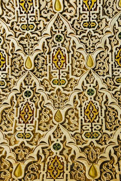 Arabesque Jaune-Vert