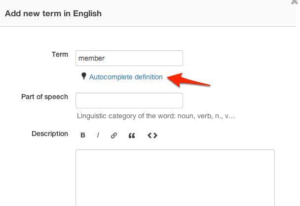 Term Autocompletion 1