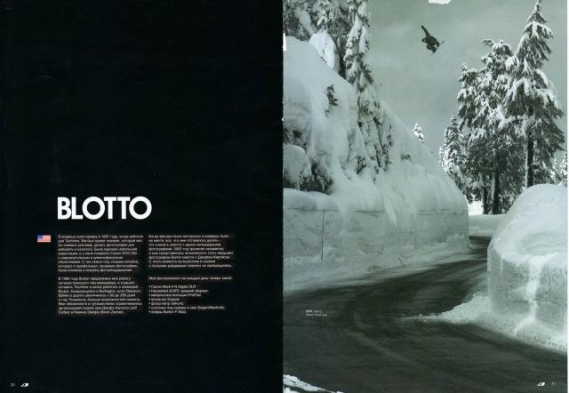 portfolio_doski_2006_pg1-2_1.jpg