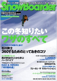 snowboarder_japan_cover3_1.jpg