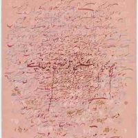 Shahzia Sikander, I am also not my own enemy, Ink and gouache on hand-prepared paper, Overall: 79 x 51 1/2in. (200.7 x 130.8cm), Courtesy of Sikkema Jenkins & Co., New York