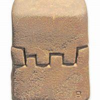 Eduardo Chillida, Lurra G-240, Overall: 10 13/16 x 5 7/8 x 6 11/16in. (27.4 x 15 x 17cm), Sidercal Minerales Collection, Asturias, Spain. Courtesy Edward Tyler Nahem Fine Art, LLC, New York.
