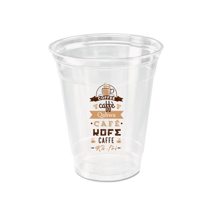 20-oz-Custom-Printed-Plastic-Cups-2-Colors