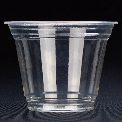 Custom Biodegradable Cups - 9 oz