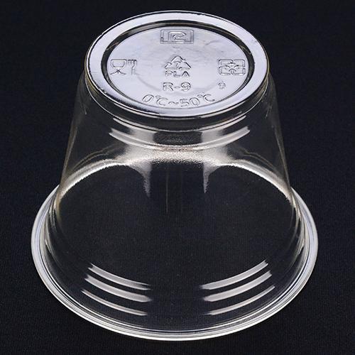 Custom Biodegradable Cups - 9 oz Bottom