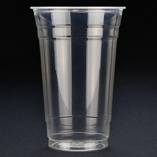 Custom Biodegradable Cup - 20 oz