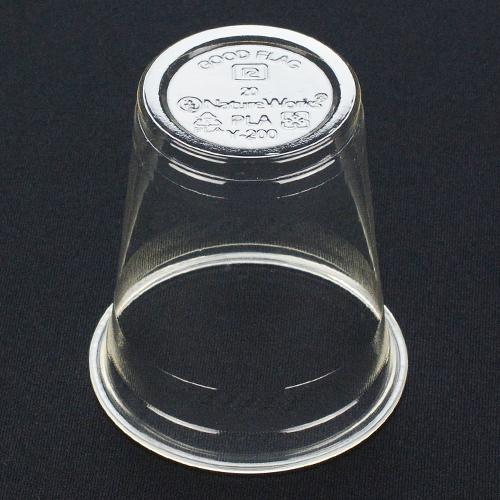 Custom Biodegradable Cups 7 oz Bottom