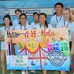 2016 Junior Team Tennis 18U Opening Ceremony
