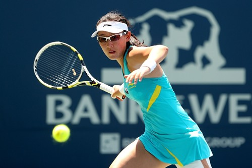 2012 Bank of the West Classic: Day 4