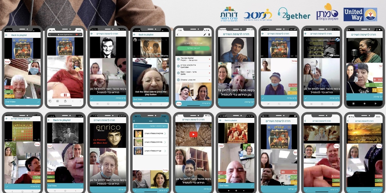 UW Israel leads social and cultural change in Israeli society along with 2gether, a social startup dedicated to improving the lives of the elderly