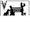 Bondurant Animal Clinic logo