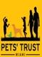 Pet's Trust