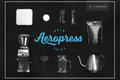 Aeropress1 z
