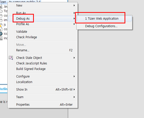 Figure 4. Launch application in debug mode
