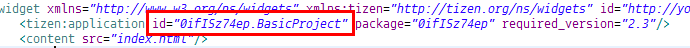 """Figure 6. Application ID in """"config.xml"""" file"""