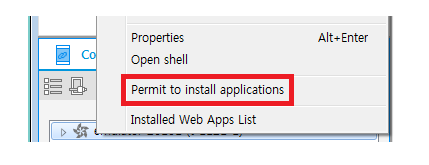 Figure 2. Allow installing applications