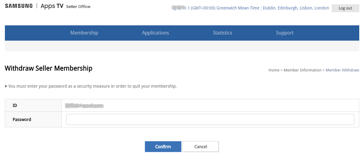 Figure 2. Membership Withdrawal Certification with Password