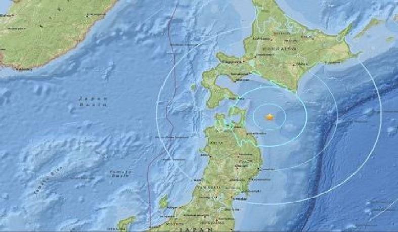 Sismo foi registrado 62 km ao sudeste de Sapporo, a capital da região de Hokkaido, no norte do Japão.
