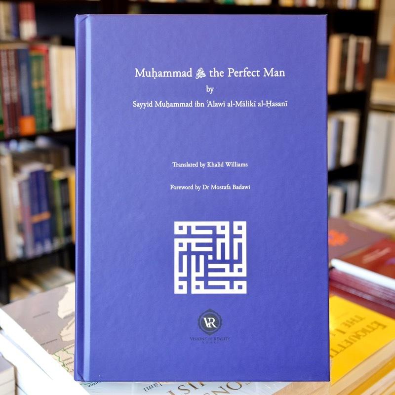 kitab risalatul muawanah pdf free
